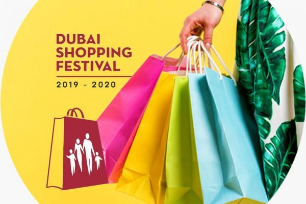 Featured_dubai-shopping-festival